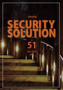 ss52cover