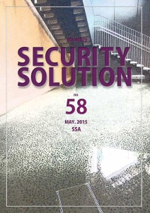 ss58cover_lite