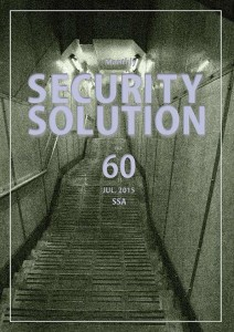 ss60cover_lite