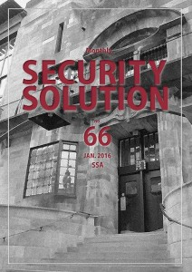 ss66Cover