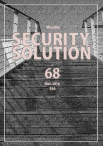 ss68cover_lite