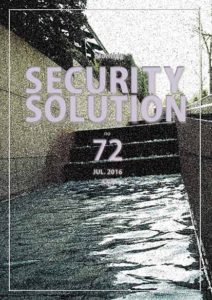 ss72cover_lite