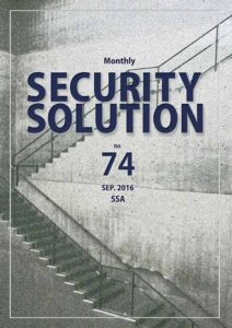 ss74cover_lite